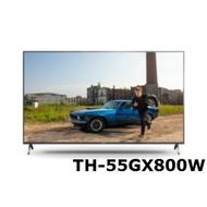 【松禾電器】優質福利品 Panasonic 55型六原色4K智慧聯網顯示器 TH-55GX800W / 55GX800W