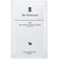 Bio Renewal  3D積雪草蝸牛專業面膜25ml