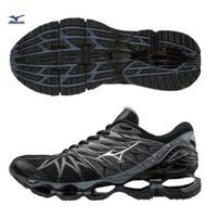 美津濃MIZUNO WAVE PROPHECY 7 男慢跑鞋