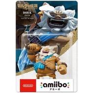 【Nintendo 任天堂】amiibo公仔 達魯凱爾(薩爾達傳說:荒野之息系列)