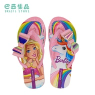 IPANEMA.芭比公主(大童)BARBIE FANTASIA KIDS 淺粉紅/粉紅. 巴西集品