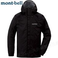 Mont-Bell 雨衣 風雨衣/防水透氣外套 1128344 Thunder Pass 男 黑色 BK