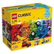 樂高 LEGO CLASSIC 10715 滾動的顆粒 玩具反斗城