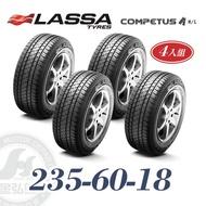 LASSA COMPETUS H-P 235-60-18 4入組