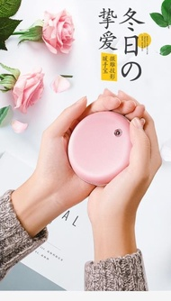暖風機  暖風機  摯愛電暖手寶USB充電暖手捂創意暖風機家用暖寶寶移動電源  綠光森林