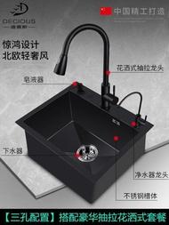 水槽迪賽斯黑色納米水槽單槽 家用洗菜盆廚房水池304不銹鋼大號洗碗池 LX