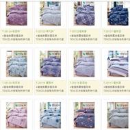 【玫瑰物語】奧地利蘭精TENCEL專櫃100%天絲5x6.2雙人4件式床包組鋪棉兩用被寢具組粉紅色嫁妝結婚禮要用