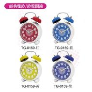 台灣製造 送電池 A-ONE  鬧鐘 小掛鐘 掛鐘 時鐘 TG-0159