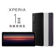 SONY Xperia 1 II 8G/256G 6.5吋 【加贈-Gimbal Pro三軸穩定器+滿版玻璃貼+軍功防摔殼】