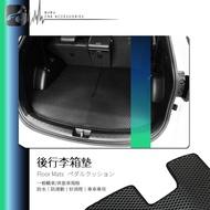 BuBu車用品【防水 後行李廂墊】台灣製 livina x-trail focus escape kuga