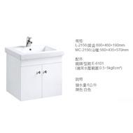 【東星市】國寶衛浴-浴櫃+面盆