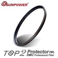 SUNPOWER TOP2 DMC PROTECTOR 超薄保護鏡 49 52 55 58 62 67 [相機專家]