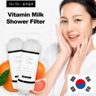 [Korea_Olu Olu] Vitamin Shower Filter_ Healing Skin / Removing Chlorine / Aroma Therapy / Water Filter-Purifier *MADE IN KOREA*