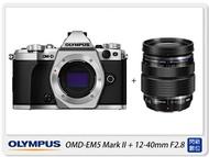 登錄送原廠電池+原廠皮套~ Olympus E-M5 Mark II + 12-40mm F2.8 (EM5 M2,EM5 II,元佑公司貨)