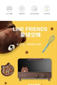 Jiuyang line Brown Bear J87 electric oven home baking small oven