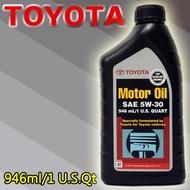 TOYOTA 5W30 美國原裝進口汽車機油946ml