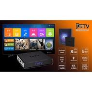 FUNTV 3代 歡樂盒子多媒體播放器