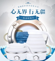 【一日到貨】台灣現貨 北歐全球通用折疊旅行不銹鋼電熱水壺迷你便攜家用保溫電水壺矽膠快煮壺
