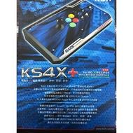 ㊣原廠商品㊣ 凱迪特 KDIT  KS4X+ 寶藍特仕版 金屬格鬥搖桿 拳皇 鐵拳 快打 極速晶片大搖 清水