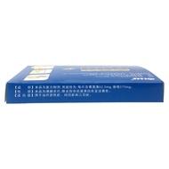 ❈Guangdong Express Artemisinin Piperquine Tablets 4 pieces/box Artemisinin Tablets Anti-malaria Drugs Falcipa