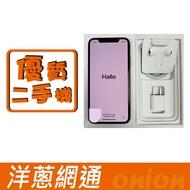 IPhone XS 256G 金 (二手機) 手機 空機 攜碼 洋蔥網通