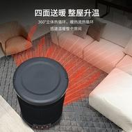 涼博士家用石墨烯取暖器節能電暖器防水烤火220V