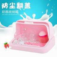 瀝水架 開馨寶帶蓋奶瓶收納箱盒奶瓶晾干架瀝水架置物架杯子碗筷盒碗碟架 歐歐流行館