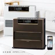 日本【CORONA】FH-WZ5718BY 煤油電暖爐 煤油暖爐 20坪以下 閘門除臭 人體感知