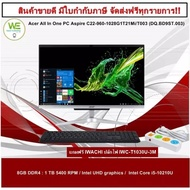 "Acer All In One PC Aspire C22-960-1028G1T21Mi/T003 (DQ.BD9ST.003) i5-10210U/8GB/256GB SSD+1TB HDD/Integrated Graphics/21.5""FHD/Win10Home/3 Years"