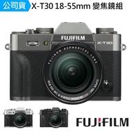 ██▶台灣公司貨 保固2年██▶富士 xt30 18-55mm f2.8 數位相機 微型單眼