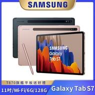 【SAMSUNG 三星】Galaxy Tab S7 11吋 平板電腦(Wi-Fi/T870)