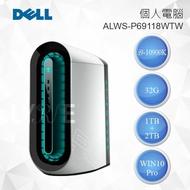 DELL ALWS-P69118WTW 個人電腦 i7-10700/16G/1TB/DRW/GTX1660Ti/Win10P