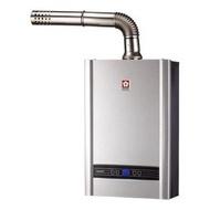 櫻花牌熱水器強制排氣數位恆溫16公升 DH1638
