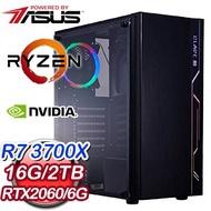 華碩 電競系列【傾雪淹世】AMD R7 3700X八核 RTX2060 超頻電腦(16G/2TB)
