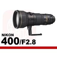 展示品 NIKON 400mm F2.8 國祥公司貨 飛羽 大砲 全新