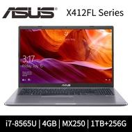 【折扣碼現折】華碩 ASUS X412FL-0191G8565U I7/4G/MX250/1T+256G 獨家 筆電