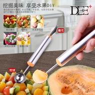 304不銹鋼挖球器挖水果球勺子雕花刀具冰淇淋雪糕打球勺挖果肉器1入