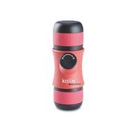 Kolin歌林便攜式手壓濃縮咖啡機/戶外/登山 KCO-LN407E