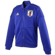 ADIDAS 世界盃 世足賽 Z.N.E. 愛迪達 日本隊 藍色 運動外套 CE8666