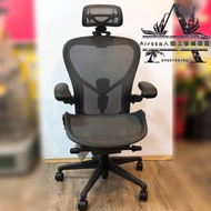 New Aeron Chair 2.0 新版全功能人體工學椅 網椅 電腦椅 進口椅