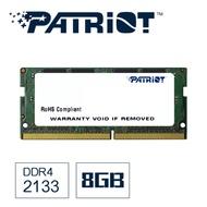 Patriot美商博帝 DDR4 2133 8GB筆電用記憶體-PSD48G213381S