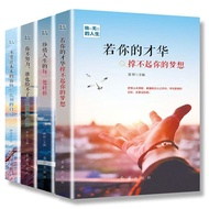 4 Books/Set Chinese Book Inspirational Adult Books Unique Life Novel Books libros Can learn Chinese writing