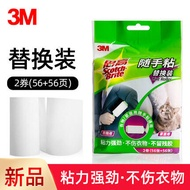3M Scotch-Brite Lint Roller Laundry with Lent Remover Tearable Roller Sticky Paper Dust Removal Roll Hair Brush Refill