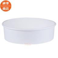 《神準商店》50只 622 紙餐碗 扁碗 免洗碗 免洗餐具 紙碗 白碗 外帶餐盒