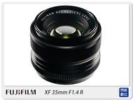 【全店95折無上限,領券折200】FUJIFILM 富士 XF 35mm F1.4 R 定焦 標準 人像鏡(公司貨)