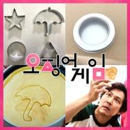 🔴Squid Game🔴 DALGONA KIT Dalgona Latte Dalgona cookie Candy DIY K Drama Korean Making Candy Netflix