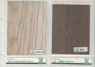 *好幫手建材五金*TY實木貼皮板/天然系列/木皮/櫥櫃/合板/木心板/室內設計/裝潢/木材
