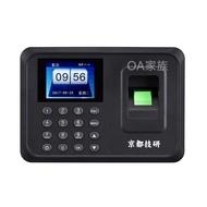 【京都技研】TR-300指紋考勤機/打卡鐘(指紋打卡鐘/刷卡機)