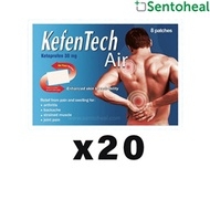 [KEFENTECH] Air Plaster 8 sheets *BUNDLE OF 20* - Pain relief patches from Korea