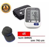 OMRON เครื่องวัดความดันโลหิตแบบอัตโนมัติ รุ่น HEM-7130-L (+แถมฟรีหมวก OMRON)